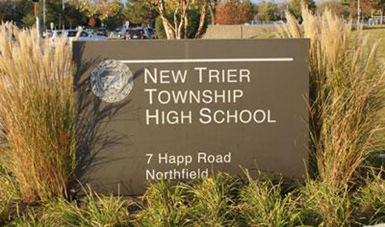 New Trier High School West